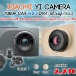 กล้องติดรถ Xiaomi Yi Camera 1080p wiFi