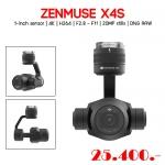 Zenmuse X4S