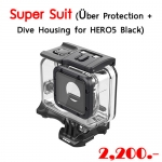Super Suit (Über Protection + Dive Housing for HERO5 Black)