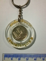 """(P5USD+SHIP4USD)พวงกุญแจที่ระลึกธนาคารกรุงเทพ """"เรารักเงินบาท"""""""
