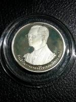 เหรียญที่ระลึก สิริราชสมบัติ 50 ปี พระบาทสมเด็จพระเจ้าอยู่หัว (โครงการสร้างพระพุทธรูปแกะสลักหน้าผาเขาชีจรรย์)