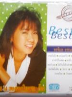 (P3USD+SHIP4USD) CD รวมเพลง ก้อย พรพิมล ธรรมสาร 14 เพลง