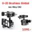 G-2D Brushless Gimbal ( แบบ Alloy CNC) thumbnail 1