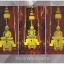 โปสการ์ดท่องเที่ยวไทย ชุด 3 ใบ 3 แบบ รูปวัดพระแก้ว และวัดสระเกศ thumbnail 2
