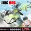 JJRC H9D thumbnail 1
