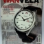 นิตยสาร WANVELA (วันเวลา) Vol. 2 No.17 May 2013 thumbnail 1