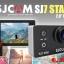 SJCAM SJ7 STAR thumbnail 1