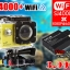 SJ4000+ Plus WiFi thumbnail 1