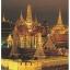โปสการ์ดท่องเที่ยวไทย ชุด 3 ใบ 3 แบบ รูปวัดพระแก้วมรกต thumbnail 2