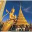 โปสการ์ดท่องเที่ยวไทย ชุด 3 ใบ 3 แบบ รูปวัดพระแก้ว และวัดสระเกศ thumbnail 3