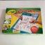 Crayola Dry-Erase Activity Center กระดานฝึกวาดเขียน ลบออกได้ (B) thumbnail 1