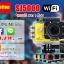 SJCAM SJ5000 WiFi thumbnail 1