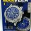 นิตยสาร WANVELA (วันเวลา) Magazine Vol. 2 No. 20 August 2013 thumbnail 1