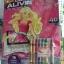 Crayola Color Alive - Barbie สมุดระบายสีพร้อมสีเทียน ชุดบาร์บี้ 4 มิติ thumbnail 4