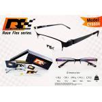 กรอบแว่นสายตา Race Flex Series CY8808