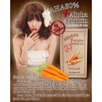 AHA 80% + Alpha Arbutin by Sabu – Carrot Soap สบู่แครอท