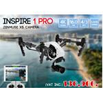 Inspire 1 Pro Single Remote