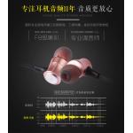 หูฟัง Awei A921BL ( Bluetooth ) สี pinkgold