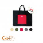 กระเป๋าผ้าSeikai A2(69x54cm) ครีม