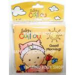 หนังสือผ้า เบบี้คายู กู๊ด มอนิ่ง / Baby Caillou: Good Morning!