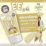 EE White - สีเหลือง