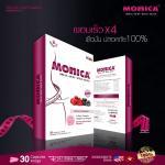Monica โมนิก้า บรรจุ 30 แคปซูล ราคา *** บาท ส่งฟรี