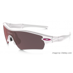 OAKLEY RADAR PATH OO9057-09-703