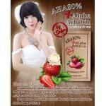 AHA 80% + Alpha Arbutin by Sabu – Strawberry Soap สบู่สตรอเบอร์รี่