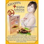 AHA 80% + Alpha Arbutin by Sabu – Tamarind Soap สบู่มะขาม