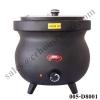 หม้ออุ่นซุปไฟฟ้า (สินค้านำเข้าคุณภาพดี) 005-D8001