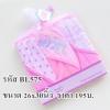 ผ้าห่อตัวผ้าขนหนู เซ็ท3ผืน 26x30นิ้ว สีชมพูJungle friends