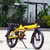 """จักรยานพับล้อ 16"""" Banian Vit V7"""