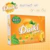 Daiki Detox Fiber ไดอิกิ ดีท๊อก ไฟเบอร์ 10 ซอง