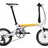 """จักรยานพับล้อ 16"""" FSIR Spin 3.0"""