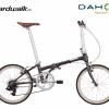 """จักรยานพับ Dahon Boardwalk ล้อ20"""" 7 Speed"""