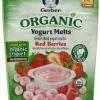 โยเกิร์ตเมลท์ รสเรดเบอรี่ Gerber Organic Yogurt Melts Fruit Snacks, Red Berries
