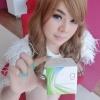 Nongnaka GG Skincare Booster Night Cream (10 g.)