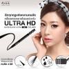 Kiss Super Black Ultra HD Eyeliner คมชัด 4 มิติ