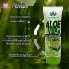 Polvera Aloe Vera Star Grass Sleeping Mask 20g - 100g.ว่าน ตาลเดี่ยว พอลเวร่า มาร์คว่านหางจระเข้ ลดริ้วรอย บนใบหน้า