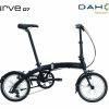 """จักรยานพับ Dahon Curve D7 ล้อ 16"""" 7 speed"""