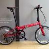 """จักรยานพับล้อ 20"""" Banian Wind Speed 8s เฟรม cromoly 8 speed"""