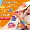ของเล่นคุมองฝึกทักษะการใช้ข้อมือ จินตนาการ ความคิดสร้างสรรค์ สำหรับเด็กหญิง