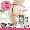 ครีม Stop lines Extrax2 สต๊อป ลาย ครีม แก้ผิวลาย