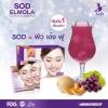 Babalah Elmola SOD บาบาร่า แอลโมล่า เอสโอดี ผิว เด้ง ฟู อาหารเสริมบำรุงผิวขาว ฟื้นฟูผิวให้ขาวกระจ่างใส ได้ดีกว่ากลูต้า ถึง 10 เท่า