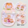 เซ็ท4ชิ้น ผ้ากันเปื้อน,หมวก,ถุงมือ,ถุงเท้า S Cute animal