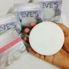 EVE'S SNOWCREAM WHITE SOAP สบู่ครีมขาว เพื่อผิวเนียนนุ่ม กระจ่างใส