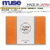 """กระดาษสีน้ำMuse """"Lamp Light"""" Cotton100% 300g 15sht กึ่งหยาบ"""