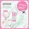 DD Cream 2 White Water Drop by Picky Wink 100 ml. ผลิตภัณฑ์บำรุงผิวกาย พร้อมป้องกันแสงแดด ด้วยนวัตกรรมใหม่จากเกาหลี ที่ให้ความขาวเนียน กระจ่างใสทันที่ที่ทา พร้อมมอบความชุ่มชื่น สดใส มีออร่า ปกปิดรอยด่างดำ มาพร้อมค่า SPF 50 PA+++