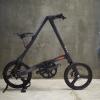 จักรยานพับ Strida CARBON