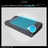 หมอนเมมโมรี่โฟม Contour Memory Pillow Cooling GEL